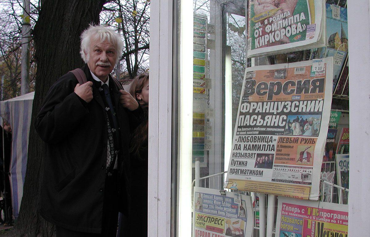 Tre och en halv gång i Kaliningrad